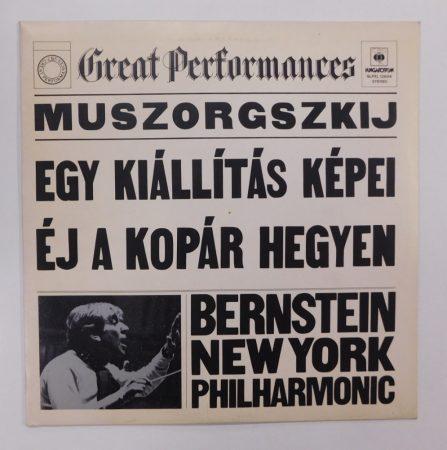 Great Performances - Muszorgszkij LP (NM/VG+) HUN.