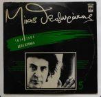 Mikis Theodorakis 1974-1984 LP (EX/VG) GRE