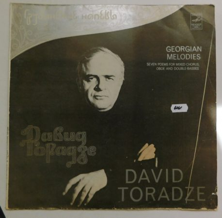 Georgian Melodies - Seven Poems for Mixed Choruses, Oboe and Double Basses - Toradze LP (VG+/VG) RUS