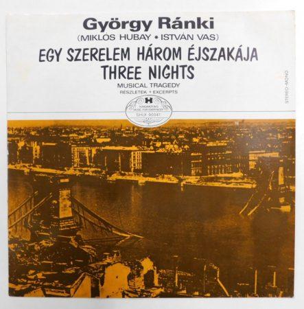 Ránki György: Egy szerelem három éjszakája LP (VG+/EX)