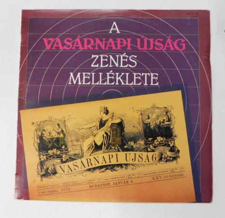 A Vasárnapi Újság Zenés Melléklete LP (EX/VG)
