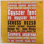 Seress Rezső slágerei - korabeli felvételek LP (NM/VG+)
