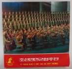 """Korean Peoples Army Song And Dance Ensemble - My Country Overflows With The Leaders Love 10"""" (VG+/VG) Észak-Korea"""
