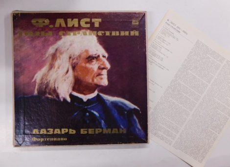 Liszt Ferenc (1811-1886) 4xLP (EX/VG)