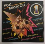 Rock Marathon LP (EX/VG) BUL