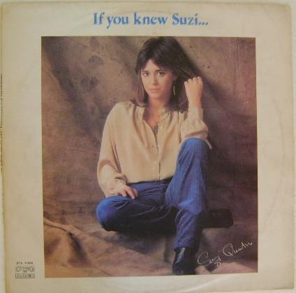 Suzi Quattro - If You Knew Suzi LP (VG+/VG) BUL