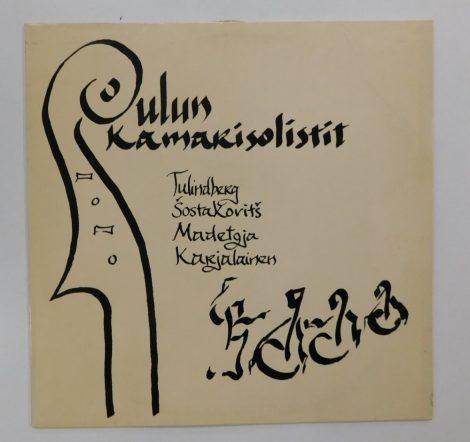 Oulun Kamarisolistit / Oulu Chamber Soloists LP (EX/VG) FIN.