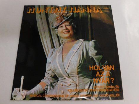 Honthy Hanna - Hol Van Az A Nyár? LP (VG+/VG+)