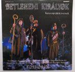 Kormorán - Betlehemi Királyok - Karácsonyi dalok és versek LP (VG+/VG+)