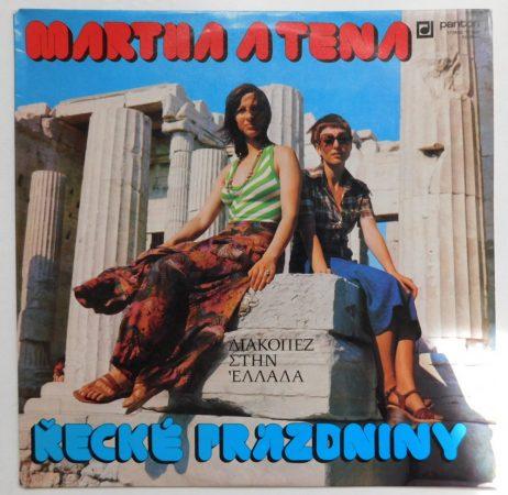 Martha a Tena Elefteriadu - Recké Prazdniny LP (VG+/VG+) CZE