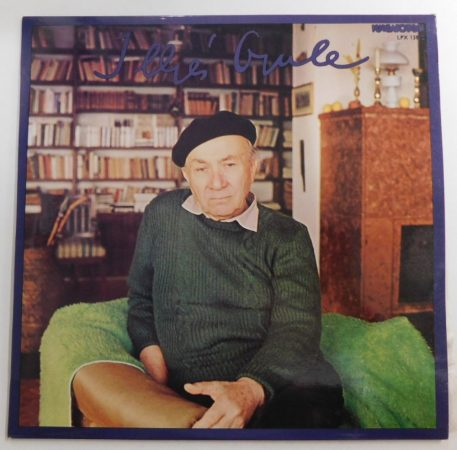 Illyés Gyula LP (VG+/VG+)
