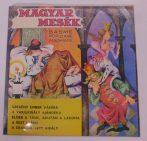 Magyar Mesék LP (VG/VG) ROM.