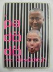 A Pa Dö Dő első dévédéje DVD (NRB) padödő pa-dö-dő