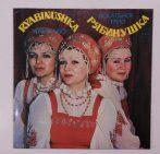 "Vocal Trio By ""Ryabinushka"" LP (NM/EX) USSR"
