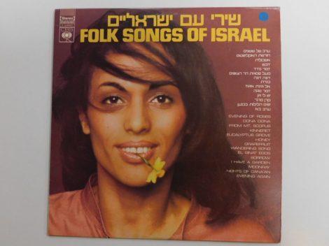 Folk Songs Of Israel - Folk Songs Of Israel LP (NM/VG+) ISR