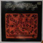Hungarian Folk Songs - Magyar népdalok LP (EX/VG) HUN