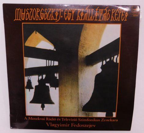 A Moszkvai Rádió és Televízió Szimfonikus Zenekara - Vlagyimir Fedoszejev LP(EX/VG+)USSR