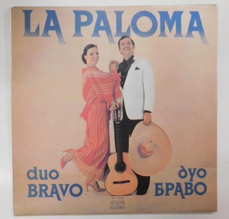 Duo Bravo - La Paloma LP (EX/VG+) BUL.