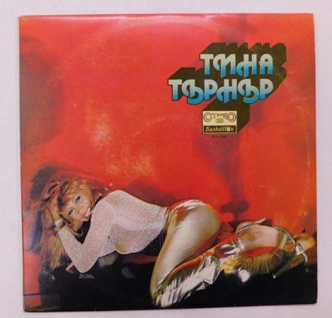 Tina Turner LP (EX/VG+) BUL.