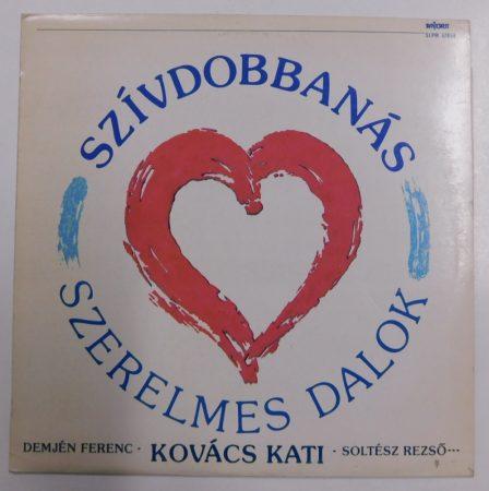Kovács Kati - Szívdobbanás LP (VG+/VG) Demjén Ferenc Soltész Rezső