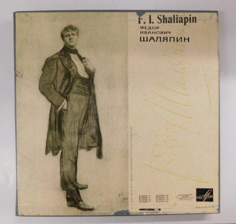 F. I. Shaliapin's Vocal Art (No. 8) 8xLP (EX/G+)