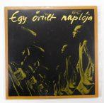 Gogol - Egy Őrült Naplója LP 2xLP (EX/VG+)