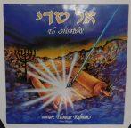 Thomas Kalman - El Shaday LP (VG+/VG+) HUN