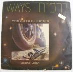 Shlomo Artzi: Ways LP (VG+/VG) IZR