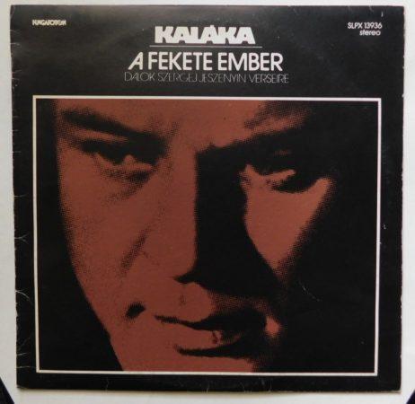 Kaláka - A fekete ember - Dalok Szergej Jeszenyin verseire LP (VG+/VG) HUN