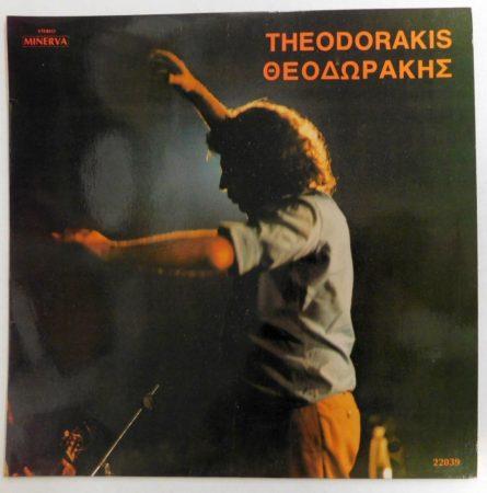 Mikis Theodorakis - Theodorakis LP (EX/EX) GRE