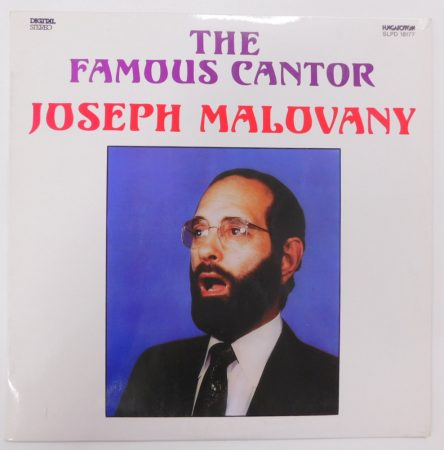Joseph Malovany - The Famous Cantor LP + inzert (NM/NM)
