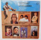 Tisickrát Vyprodáno - Prátelská Setkáni 2 LP (EX/VG+) CZE