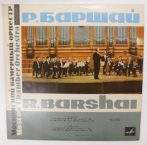 Barshay - Moscow Chamber Orchestra LP (NM/VG+) USSR