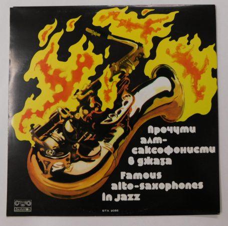Various - Famous Alto-Saxophones In Jazz LP (VG+/VG+) BUL.