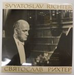 Bartók/Prokofiev - Sviatoslav Richter - Concerto N.2/Concerto N.5 LP (NM/EX) USSR.