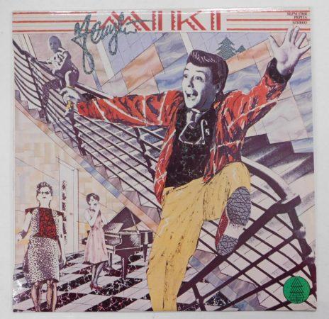 Fenyő Miklós - Miki LP (NM/NM)