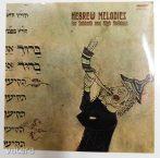 Szombati és nagyünnepi héber dallamok LP (EX/VG) Hebrew melodies, zsidó népzene