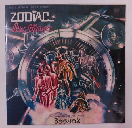 Zodiac - Disco Alliance LP (EX/VG+) USSR, laminált