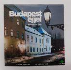 Lakatos Sándor És Zenekara - Budapest Éjjel LP (EX/VG+)