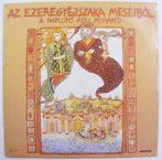 Az ezeregyéjszaka meséiből - A naplopó Abu Mohamed LP (EX/EX) LP