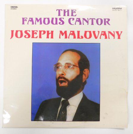 Joseph Malovany - The famous cantour LP