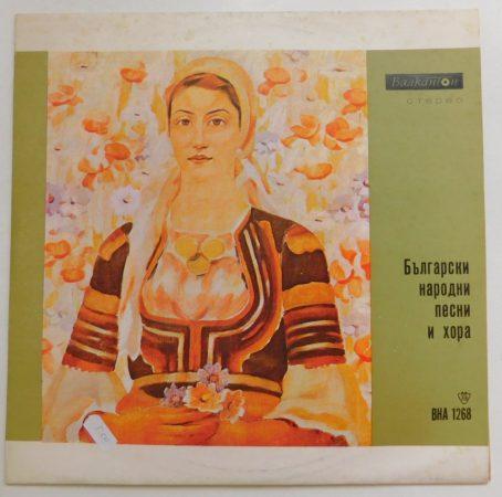 Bulgarszkij Narodnyij Peszni i Hora LP (VG+/VG) BUL