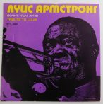 Tribute To Louis - Tribute To Louis Armstrong LP (VG+/VG) BUL