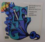 V/A - Famous Jazz Singers LP (VG+/VG+) BUL.