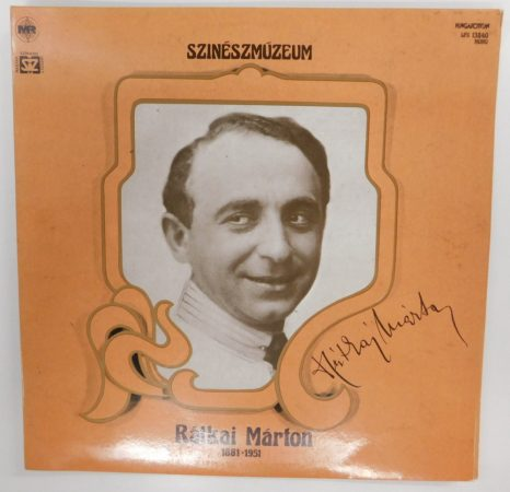 Rátkai Márton LP (NM/EX)