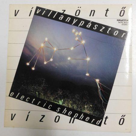 Vízöntő - Villanypásztor - Electric Shepherd LP + inzert (EX/VG)