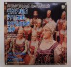 Northern Russian Folk Choir LP (NM/VG) USSR.
