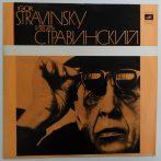 Igor Stravinsky - Petrouchka LP (NM/VG+) USSR