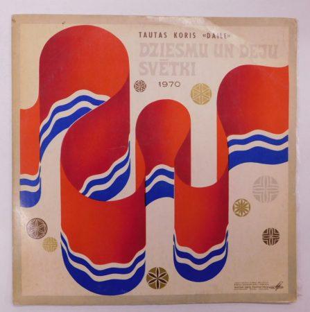 Tautas Koris 'Daile' - Dziesmu Un Deju Svētki 1970 LP(EX/VG)USSR,1970