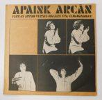Apáink Arcán / Farkas Árpád - Balázs Éva LP (NM/VG)